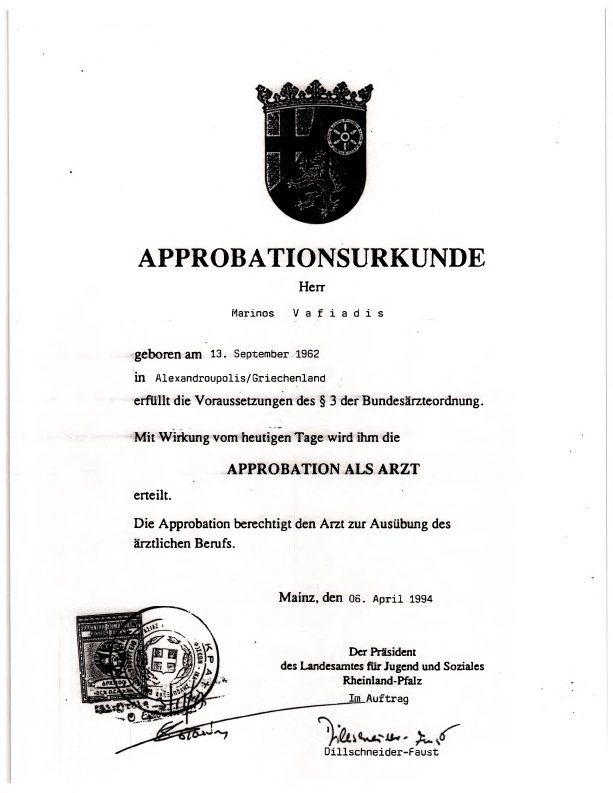 Dr. Marinos Vafiadis - Approbationsurkunde