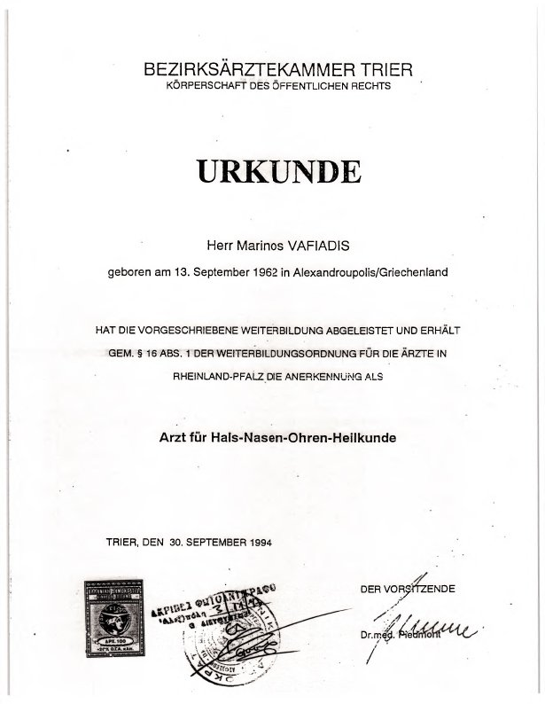 Dr. Marinos Vafiadis - Urkunde